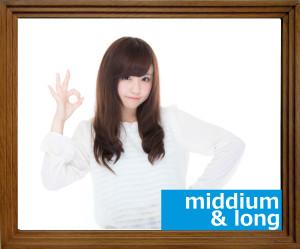 midium-long